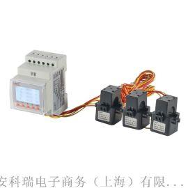并网发电系统防逆流检测关键元件