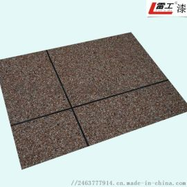 喷涂水包砂对基面的要求是什么 水包砂涂料的底材