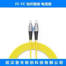 FC-FC单模尾纤 电信级 光纤跳线