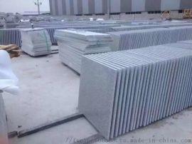陕西省咸阳市芝麻灰火烧面花岗岩石板材厂家