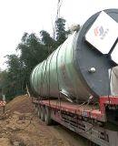 一体化污水提升泵站GRP玻璃钢预制泵站