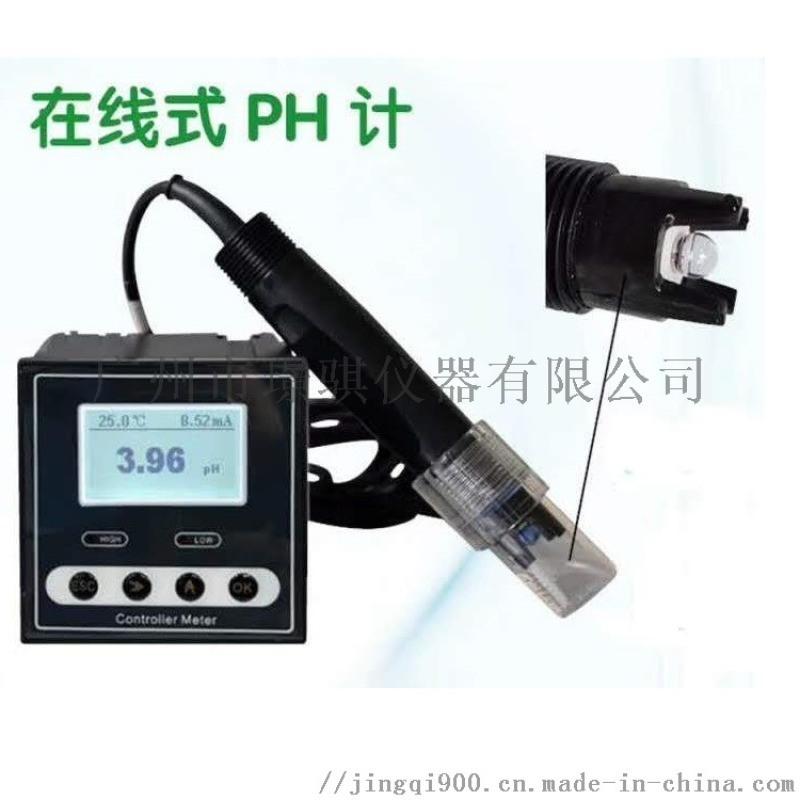 PH-110型 在線工業ph計