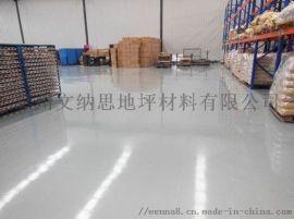 惠州小金口环保地坪漆施工工程