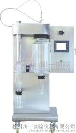 小型喷雾干燥机CY-8000Y二流体高温喷雾器