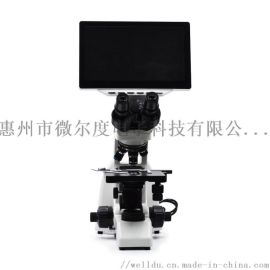 微尔度高清视频生物显微镜