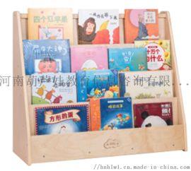 儿童双面系统图书柜