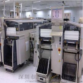 代理西门子贴片机X4i 高速全自动贴片机现货