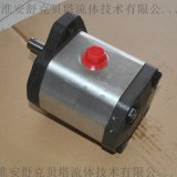 CB2A-F23-F系列齿轮泵