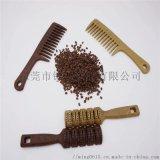 可降解咖啡杯 咖啡塑料 咖啡生物材料