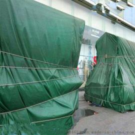 加厚防雨布盖货帆布货场盖布防水防晒货车篷布雨棚布