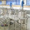 大型數位稱重不鏽鋼反應釜 電加熱攪拌反應