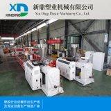 塑料型材生产线 pvc型材设备