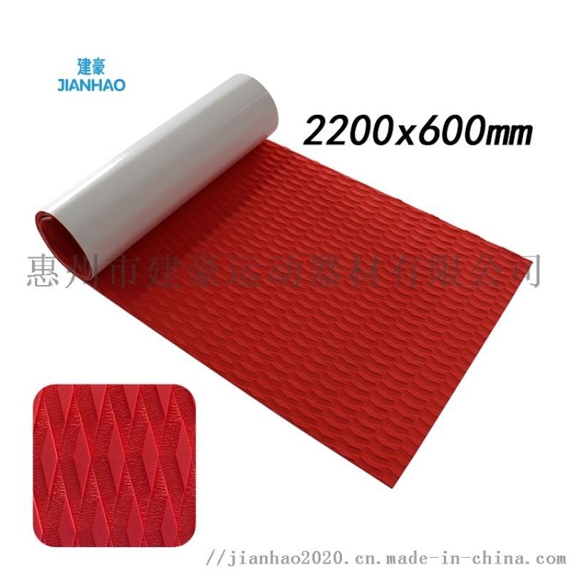 可定制菱形纹路钓鱼艇防滑垫EVASUP划桨板止滑垫