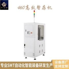 SMT插件线全自动缓存机 ngok高效暂存机