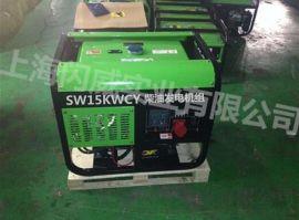 柴油发电机组15KW无刷纯铜电机