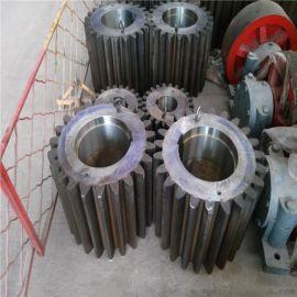 徐州锻件调质2.2米球磨机配件大小齿轮