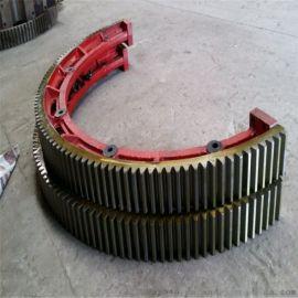 供应建奎2.2x16米铸钢分体式烘干机大齿轮