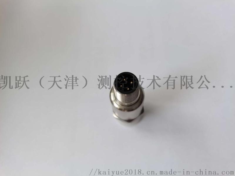 液压 专用 压力变送器