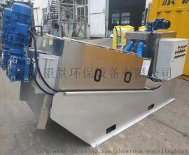 江苏叠螺式污泥脱水机 污水处理设备制造商