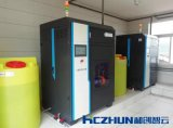 安徽次   發生器-六安水廠消毒設備案例