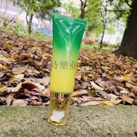 化妆品包装 30ML软管真空瓶 粉底液瓶 BB霜瓶