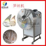 广西竹笋切丝机,台湾多功能果蔬切片切丝机
