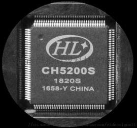 8位 2.4G无线 HDMI高清游戏机方案