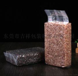 东莞彩印真空袋 深圳真空包装袋 惠州食品真空袋