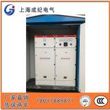 GGD 型交流低压配电柜