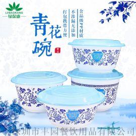 绿保康青花碗,加厚外卖打包盒;一次性双层外卖打包盒
