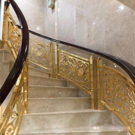 广州K金纯铜楼梯 别墅铜艺阳台护栏加工