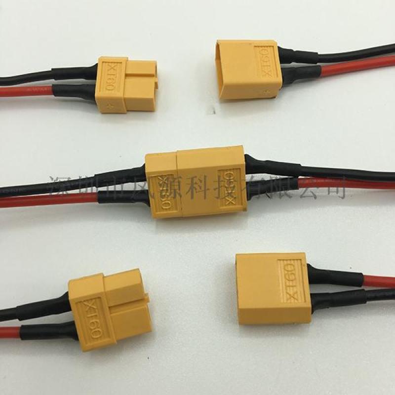 航模、鋰電池、機器人、扭扭車、 電機馬達連接線