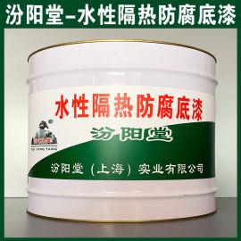 水性隔热防腐底漆、防水,防漏,性能好