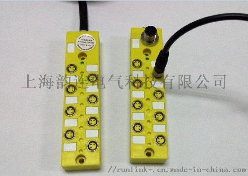 M8感測器分線盒,8口座,16口座M8工業分線盒