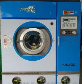 二手全套干洗店设备,白菜价处理二手干洗设备