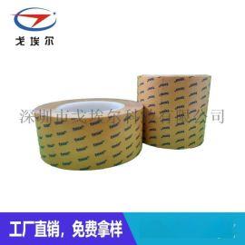 PET透明双面胶带供应