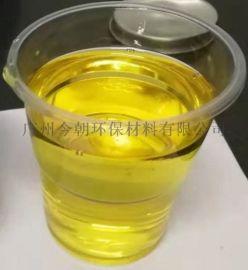 JZ301型环保型聚氨酯潜固化剂