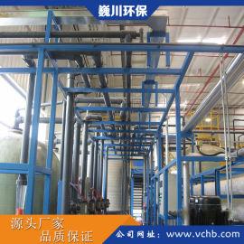 含磷废水处理设备-磷化工废水处理系统