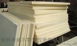 大量** 进口耐磨ABS板 米黄色黑色ABS板棒 可零切 可加工 质优价平