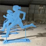 玻璃鋼抽象體育運動跑步人物雕塑 步行街公園景觀擺件