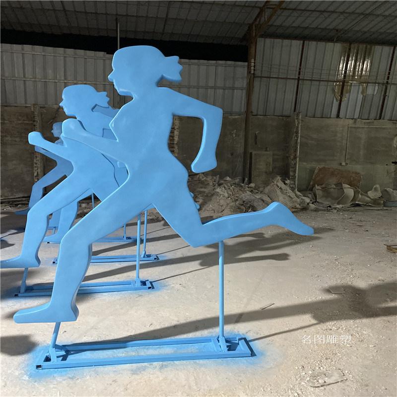 玻璃钢抽象体育运动跑步人物雕塑 步行街公园景观摆件