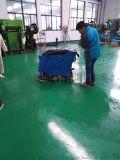 江陰洗地機-物業保潔商用手推式洗地機-電瓶式拖地機