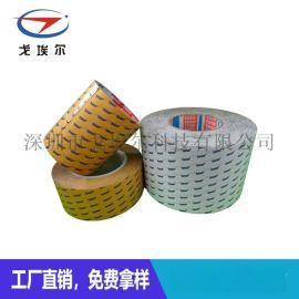 TP 防水双面胶带泡棉