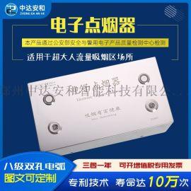 吸烟室专用电子点烟器