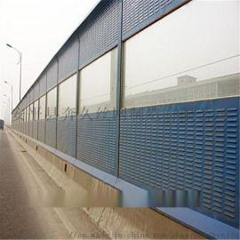 公路铁路/空调机组隔音屏障 室外降噪音隔音墙