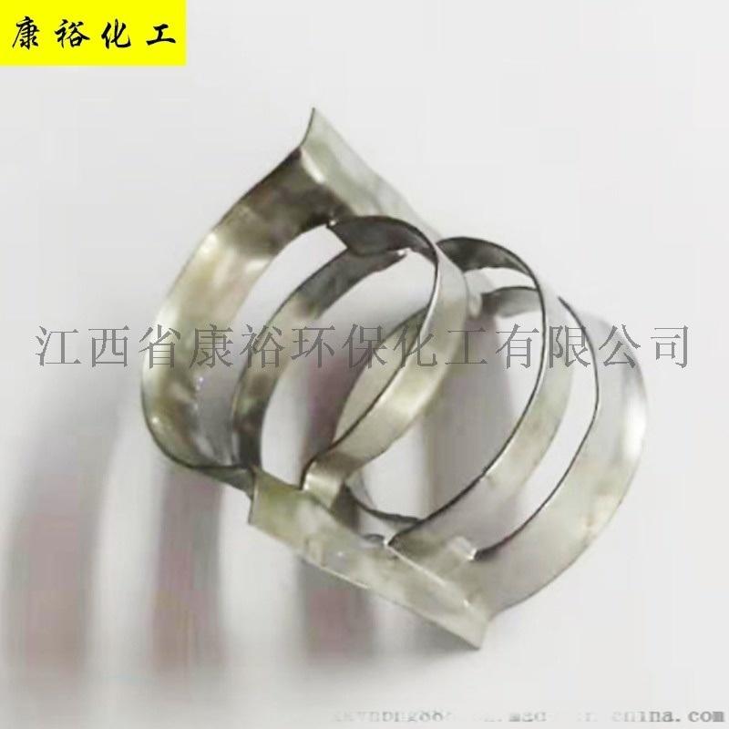 供应金属共轭环填料 304不锈钢碳钢填料塔厂家