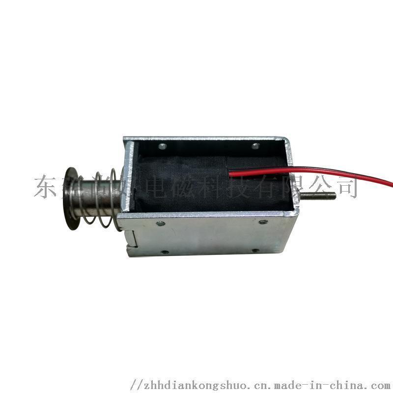 直流框架式电磁铁,24V推拉式电磁铁,三辊闸电磁铁