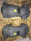 【供应】A7V117DR1RZG00液压泵