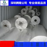 供应白色PET 乳白PET胶片卷材/片材规格定制