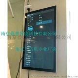 南京疊想43寸安卓網路廣告機廠家批發